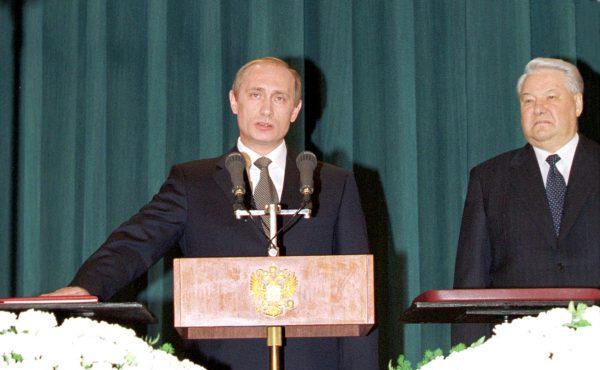Первая церемония инаугурации Путина