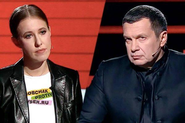 Собчак и Соловьев