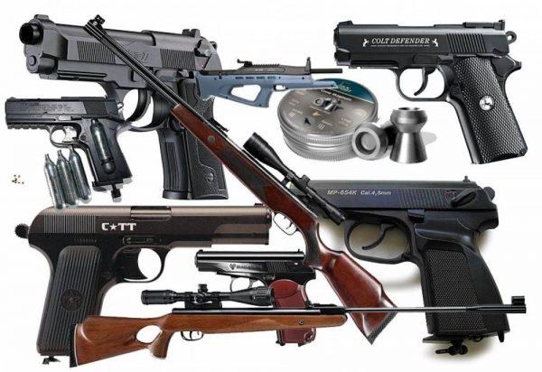 Интернет-магазин Air Gun