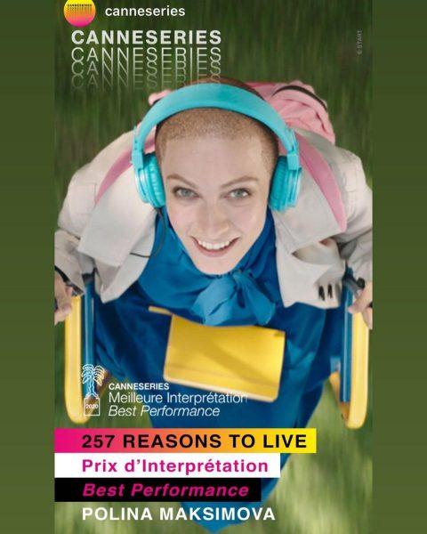 Полина Максимова в сериале «257 причин, чтобы жить»
