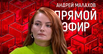 Андрей Малахов предал Наташу Королеву
