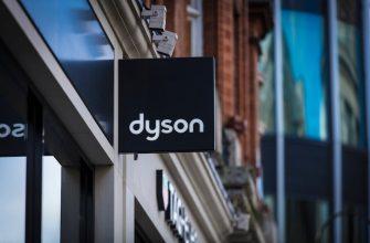 Dyson магазин