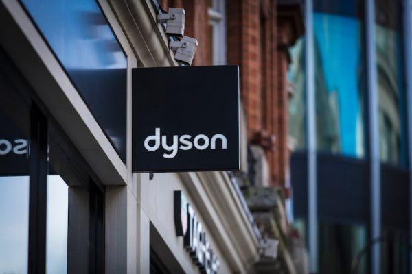 Достоинства и преимущества техники Дайсон: оптимальное сочетание качества и цены