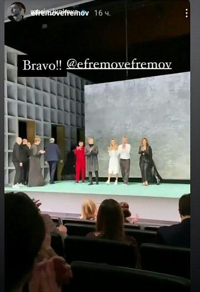 Артисты спектакля «Бесы» вышли на поклон