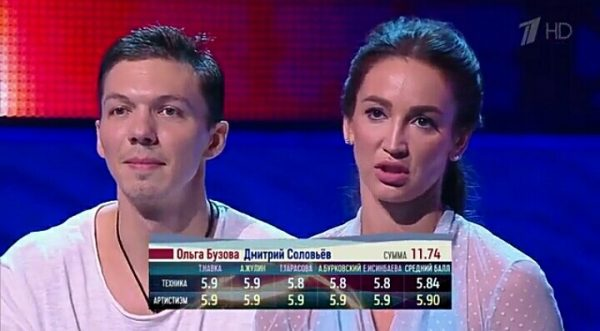 Ольга Бузова и Дмитрий Соловьев после выступления