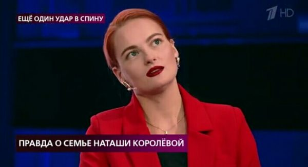 """Анастасия Шульженко в новом выпуске """"На самом деле"""""""