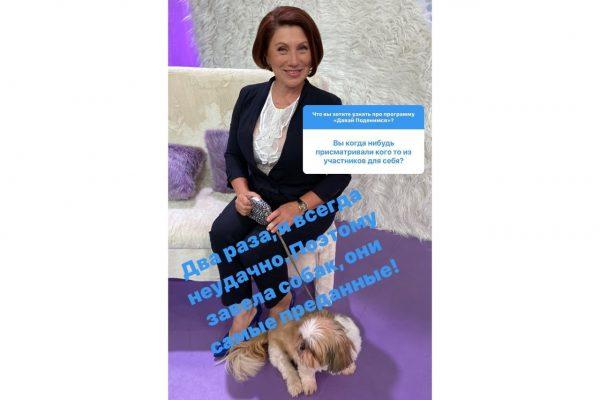 Роза Сябитова ответила на вопрос подписчика