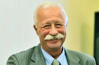 Леонид Якубович назвал самый дорогой подарок в истории передачи «Поле Чудес»