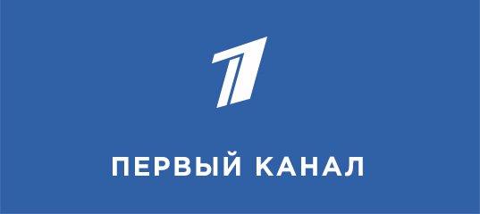 Первый канал подает в суд на Коммунистов
