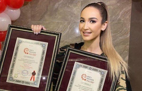 Ольга Бузова с заслуженной наградой