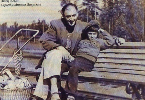 Сергей и Михаил Боярские
