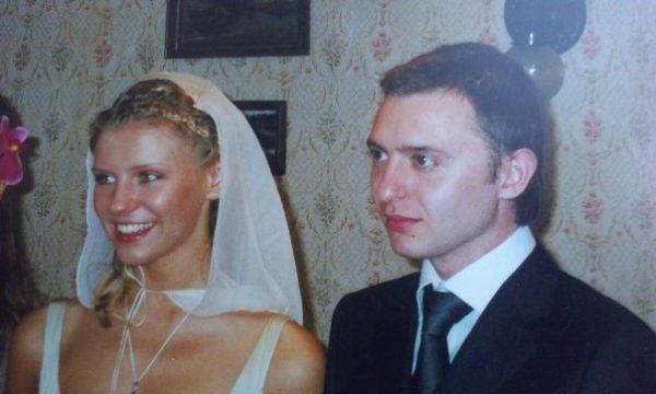 Роман Билык с женой