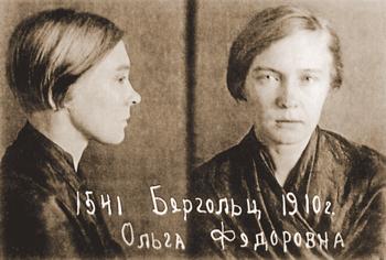 Наказание без вины: 10 советских знаменитостей, которые были осуждены незаслуженно