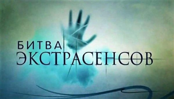 Марата Башарова приворожили