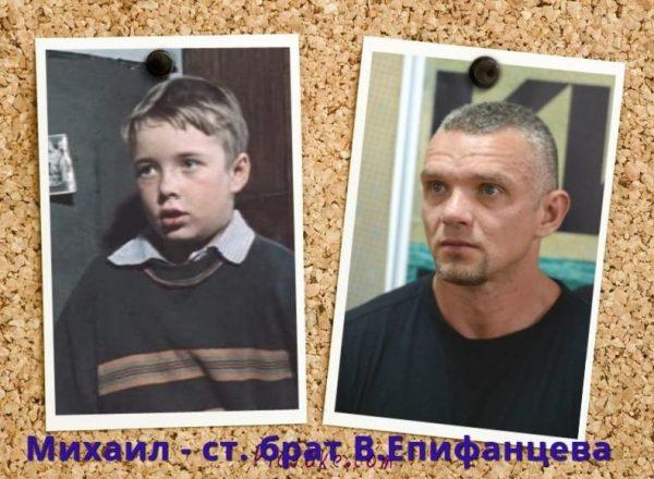 Михаил Епифанцев, Владимир Епифанцев