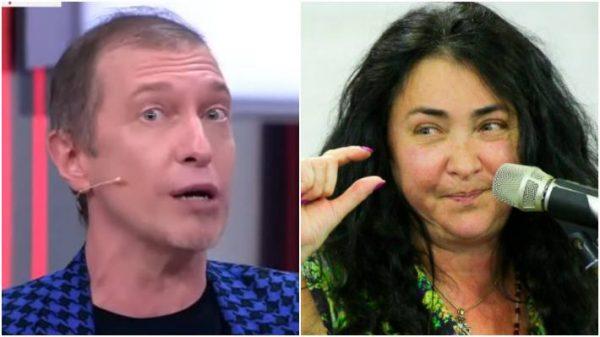 Сергей Соседов и Лолита