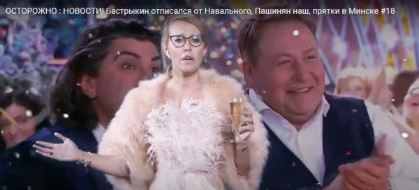 Собчак раскритиковала призвавшего к бойкоту новогодних шоу Меладзе