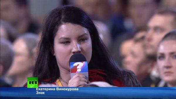 Журналистка Екатерина Винокурова