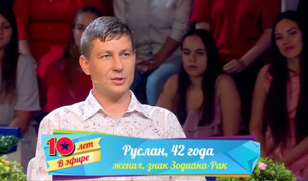 Руслан Казанцев на шоу
