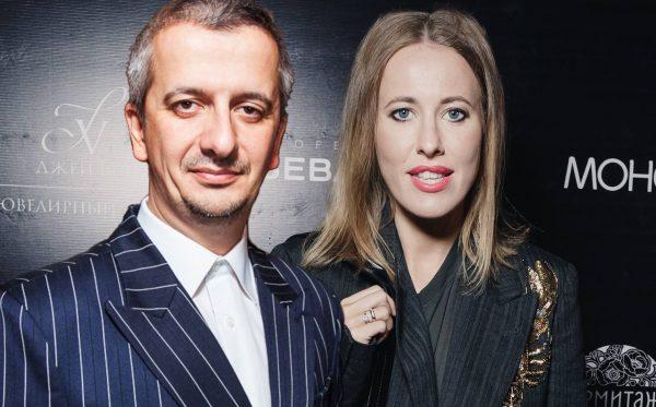 Ксения Собчак со вторым мужем