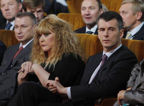Алла Пугачева среди депутатов