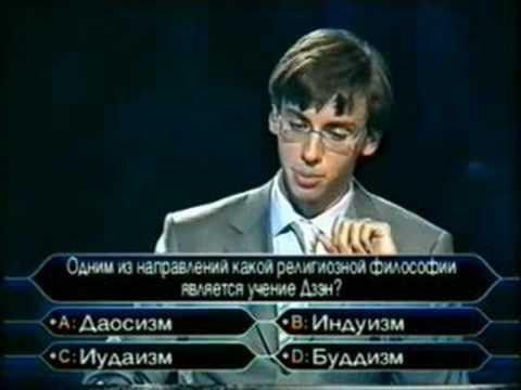 Максим Галкин задает вопрос в игре Кто хочет стать миллионером