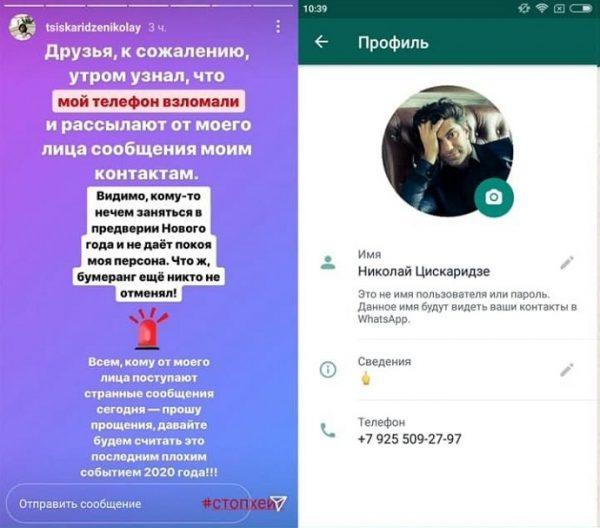 В Сеть попала интимная переписка Николая Цискаридзе и Валентина Юдашкина
