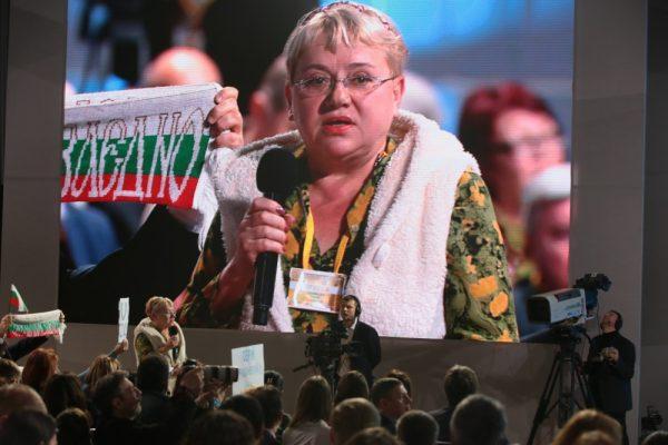 Мария Соловьенко,