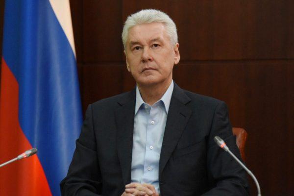 Сергей Собянин,