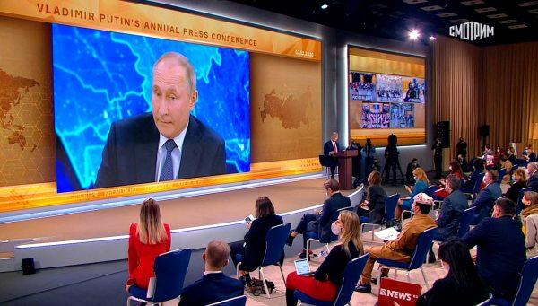Пресс-конференция В.В Путина
