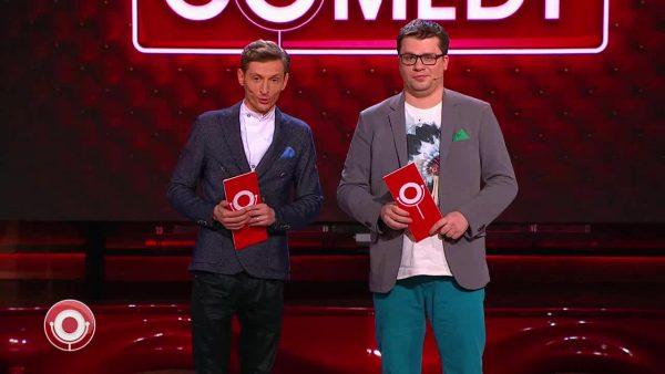 Павел Воля и Гарик Харламов на сцене