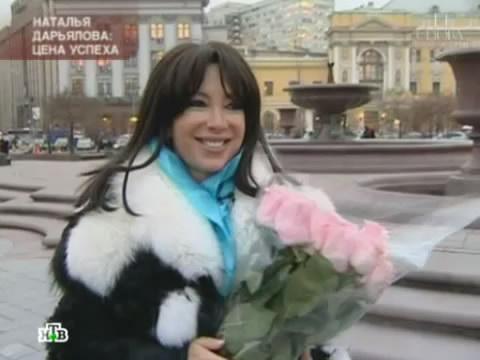 Куда исчезла Наталья Дарьялова - ведущая программы «У всех на устах»