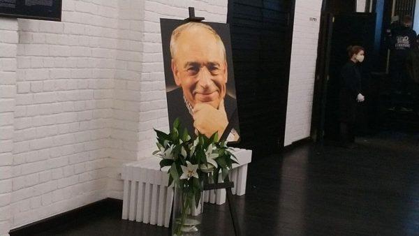 Прощание с Валентином Гафтом