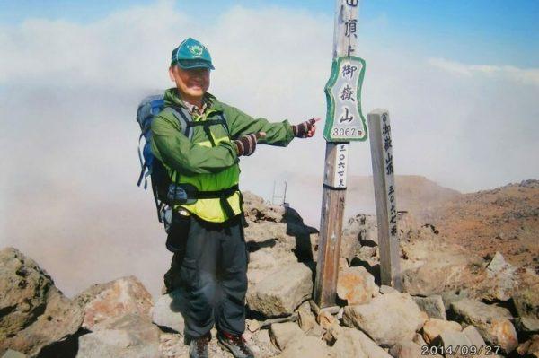 Альпинист на вулкане