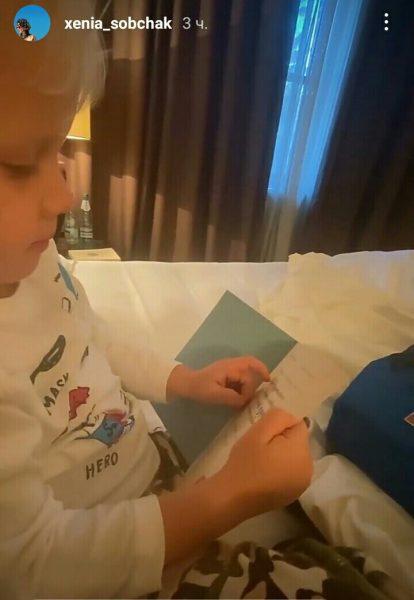 Сын Ксении Собчак читает