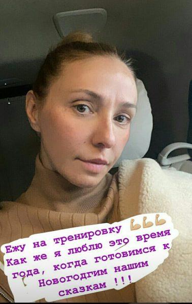 Татьяна Навка без макияжа