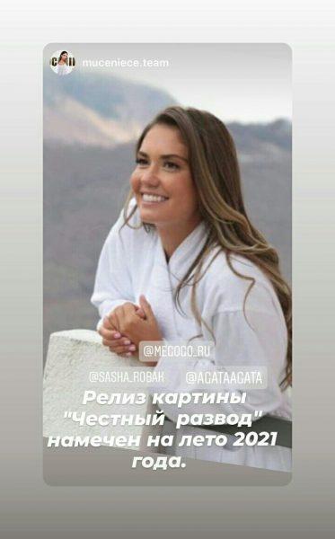 Агата Муцениеце на съёмках «Честного развода»
