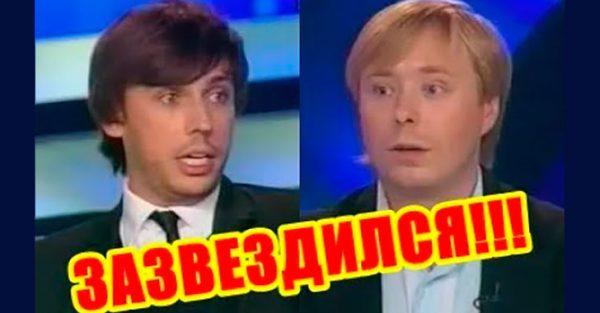 Максим Галкин и Александр Масляков младший