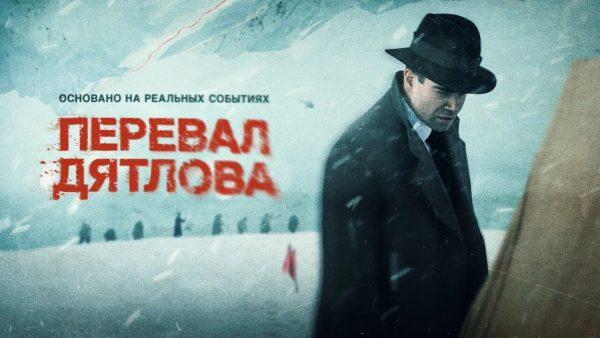 Назван лучший фильм 2020 года, по мнению россиян