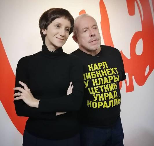 Андрей Макаревич с женой