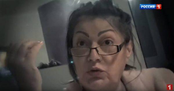 Ирина Отиева сейчас в очках