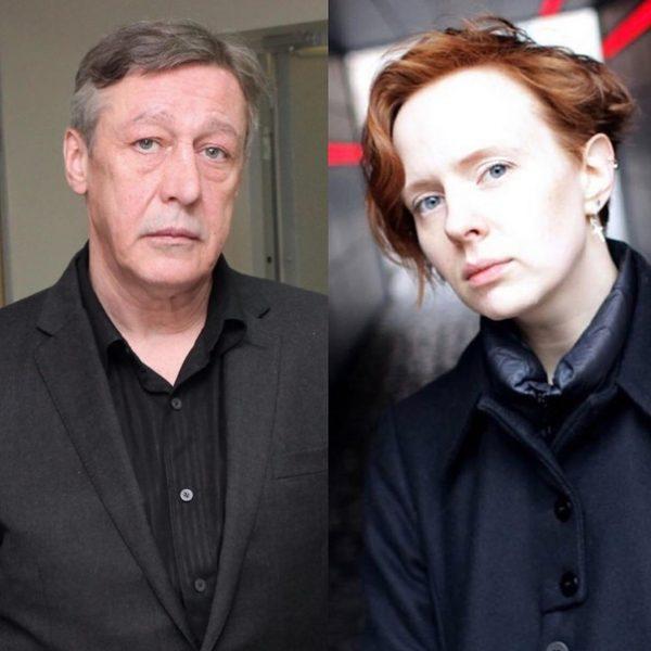 Ефремов и Белоусова