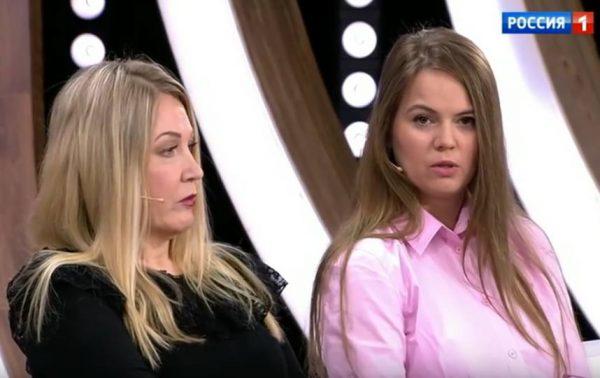 Дочь Серова с матерью Надеждой Тилер