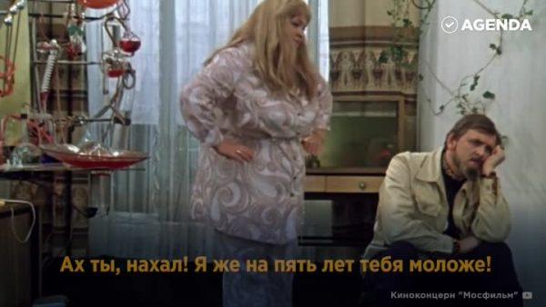 """Кадр из """"Иван Васильевич меняет профессию"""""""