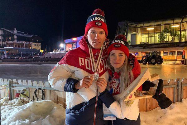 Александр Большунов с невестой