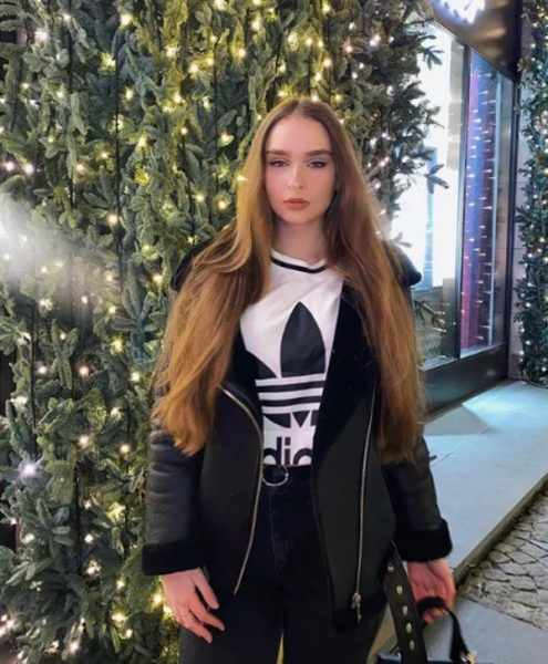 Александра Белявская