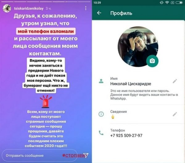 Интимная переписка Цискаридзе и Юдашкина