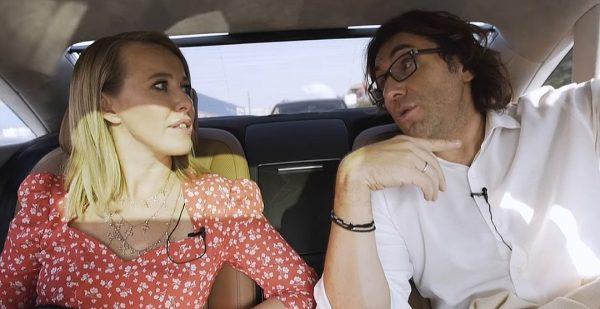 Ксения Собчак и Андрей Малахов в машине