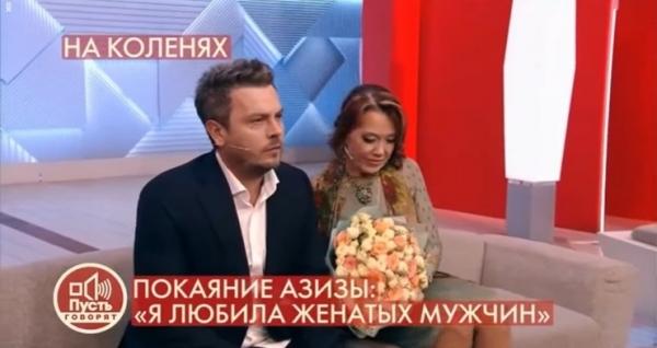 Азиза Мухамедова, Алессандро