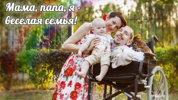 Григорий и Анна Прутовы